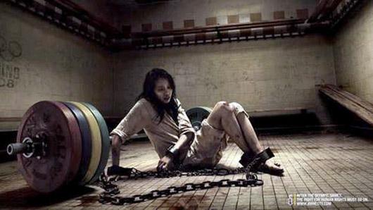 amnistia_internacional_china2008.jpg