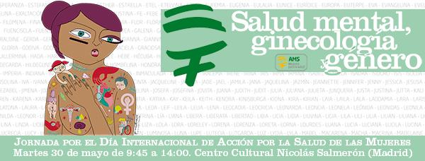 Jornada-Salud-ginecologia-y-genero-web-AMS.png